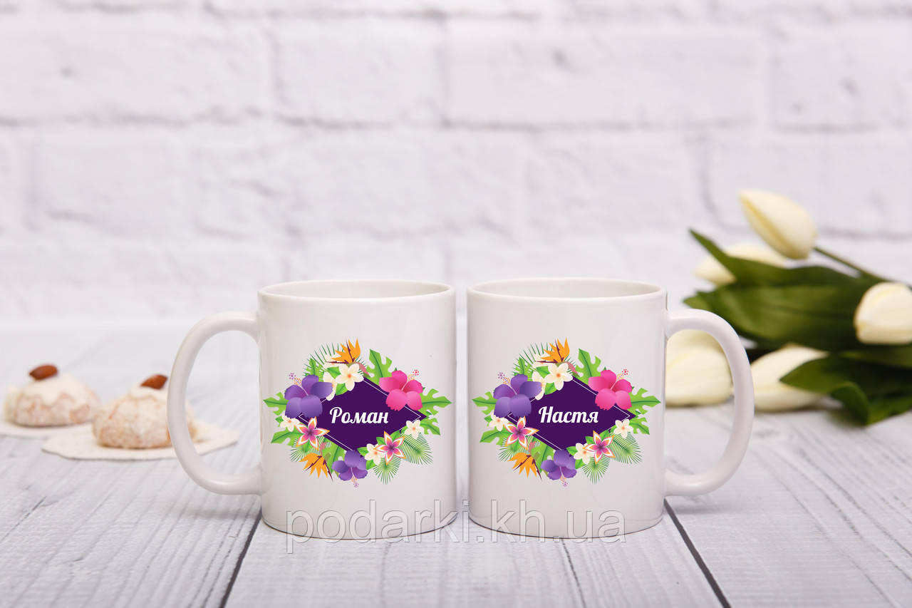 Яркие парные чашки для семейной пары