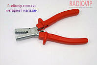 Инструмент для обжима клемм 0.5-2.5mm2