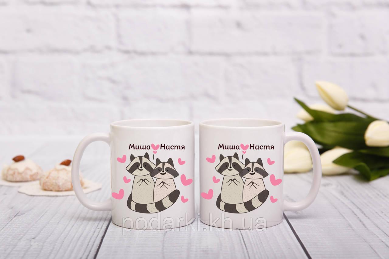 Чашки парные для влюбленных. Именные