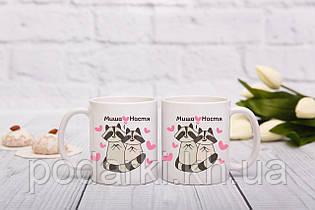 Чашки с енотом для влюбленных.