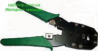 Инструмент LPT-15 для обжимки RJ-45 (8P8C) и RJ-12/11 (6P6C/4P4C/6P4C)
