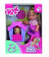 Кукольный набор Эви Дом моего песика Simba 5735867