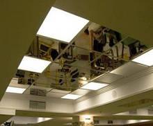 LED світильники Армстронг