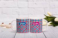 Парные чашки с кармашком