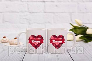 Чашки для самых любимых