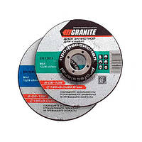 Диск абразивный зачистной GRANITE (180x6,0x22,2мм, для камня)