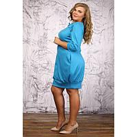 Трикотажное платье фонарик , фото 1