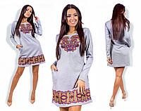 Женское осенне платье 22- 853