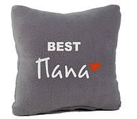 Подушка подарочная Лучший Папа