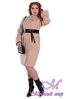 Женское демисезонное кашемировое пальто больших размеров (р. XL-4XL) арт. Мадрид донна осень - 5482