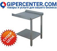 Стол-приставка для кассет Apach 75483, 1100х700х850 мм