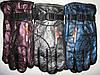 Перчатки мужские, наполнитель холлофайбер, внутри на плотном флисе. Опт 34грн от 12шт