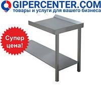 Стол-приставка для кассет Apach 75484, 700х700х850 мм