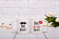 Парные чашки для Мистера и Миссис