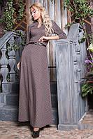 Платье женское ромб в пол