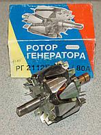 Якорь (ротор) генератора ВАЗ 2110-2112, 2115 (15мм вал старый образец)  Елхово