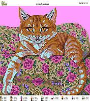 Схема для вышивки бисером На диване