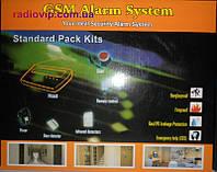 Комплект беспроводной GSM охранной сигнализации GSM 10A