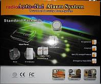 Комплект беспроводной GSM охранной сигнализации GSM 007M2E