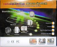 Комплект беспроводной GSM охранной сигнализации GSM 007M2K