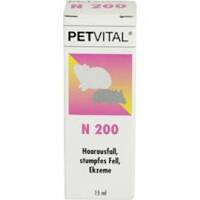 Canina Petvital N 200 лекарства для грызунов при выпадении шерсти, 10 гр (дражже)