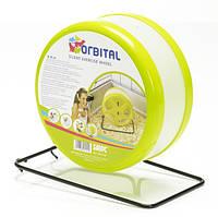 Savic ОРБИТАЛ (Orbital) колесо для фитнеса грызунов, пластик, 24 х 14 х 21 см.