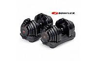 Наборные гантели Bowflex SelectTech 1090 Replica 1asd3455