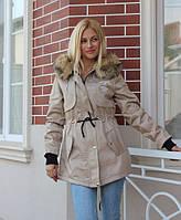 Женская димисезонная куртка