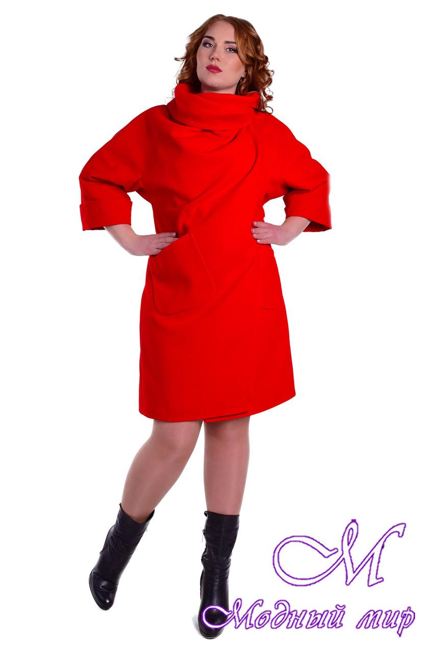 Женское свободное пальто больших размеров (р. XL-4XL) арт. Эльгранде донна 5495