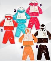 Ясельный махровый костюм Мишка с вышивкой из вельсофта. теплый костюмчик для деток с ушками на капюшоне