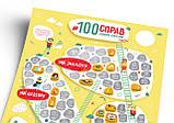 """Скретч постер """"100 СПРАВ JUNIOR edition"""" (тубус, дитячий варіант), фото 2"""