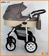 Детская коляска VERDI LASER 2 в 1 07