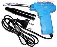 Паяльник (в форме пистолета)  30-130 Wt ZD82NA+ Защитный кожух