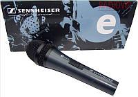 Микрофон проводной Sennheiser E-828-S