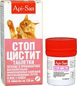 Апи-сан Стоп-цистит для кошек 15табл.
