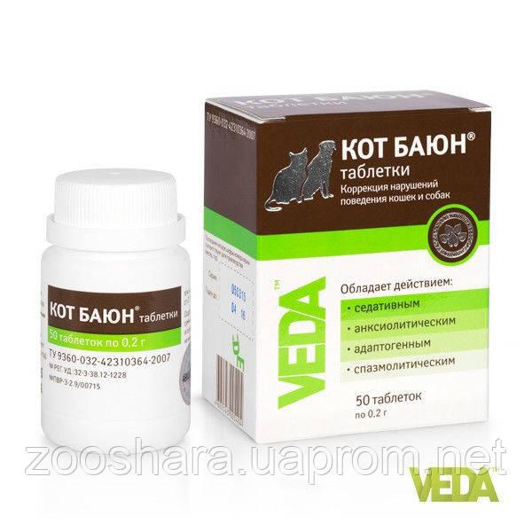 Veda Кот баюн - успокоительное средство растительного происхождения, 50таб