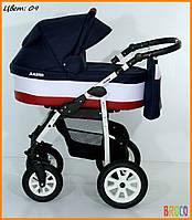 Детская коляска VERDI LASER 2 в 1
