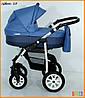 Детская коляска VERDI LASER 2 в 1, фото 5