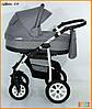 Детская коляска VERDI LASER 2 в 1, фото 6