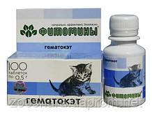 Фитомины - Гематокэт