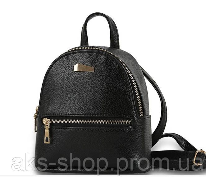 02549de3cdcb Маленький женский черный рюкзак, цена 220 грн., купить в Харькове ...