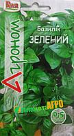 "Семена  Базилика зеленого, 0,5 г, ""Агроном"", Украина"