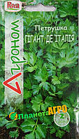 """Семена петрушки Гигант Де Италия, 2 г, """"Агроном"""", Украина"""