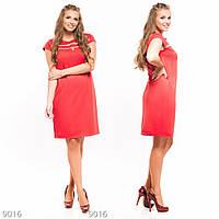 Красное облегающее платье из трикотажа с фатиновыми вставками