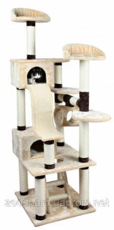 """Игровой комплекс для кота Trixie """"Adiva"""" 209см,беж/коричневый"""