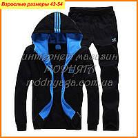 Спортивные костюмы Adidas | Магазин спортивных костюмов