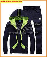 Мужской спортивный костюм интернет магазин