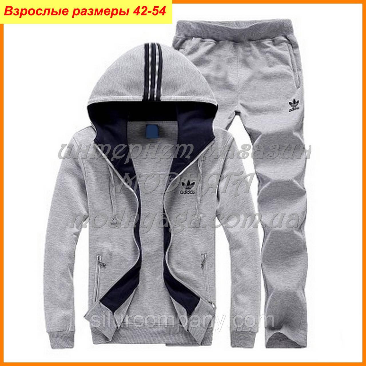 17c33e84 Мужские спортивные костюмы Адидас - Интернет магазин