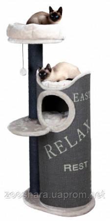"""Когтеточка-домик для кота Trixie """"Juana"""" 134см, коричневый/крем"""