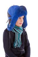 Детская шапка-ушанка с синим мехом